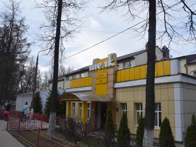 Ночной клуб шелк в наро фоминске клубы любителей книг в москве