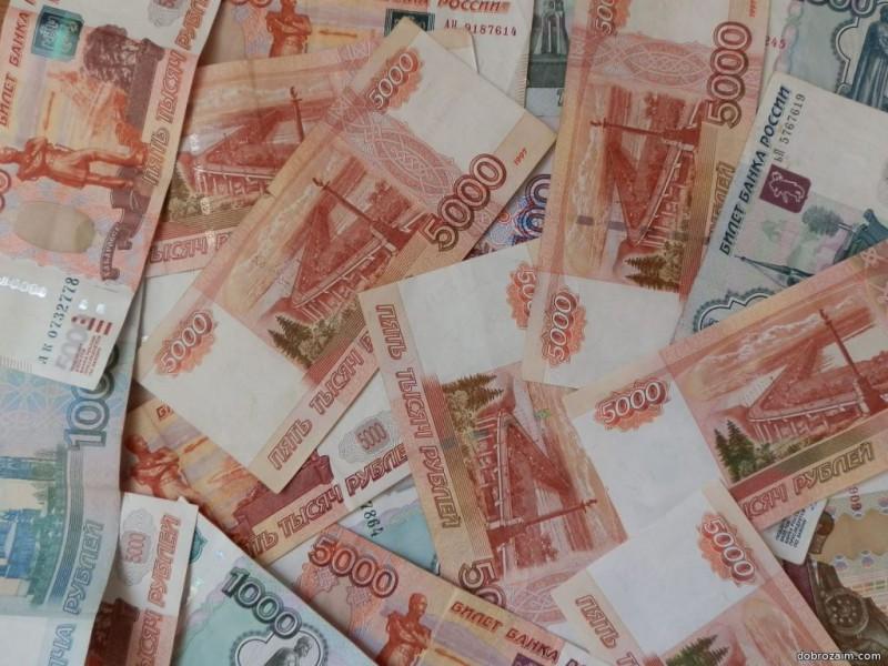 картинки на рабочий стол деньги № 521083 без смс