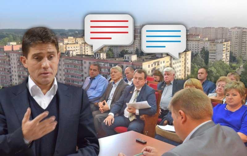 Наро-фоминские поселения голосуют за городской округ!